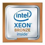 Процессор Lenovo Eight-Core Xeon Bronze 3106 (4XG7A07198)