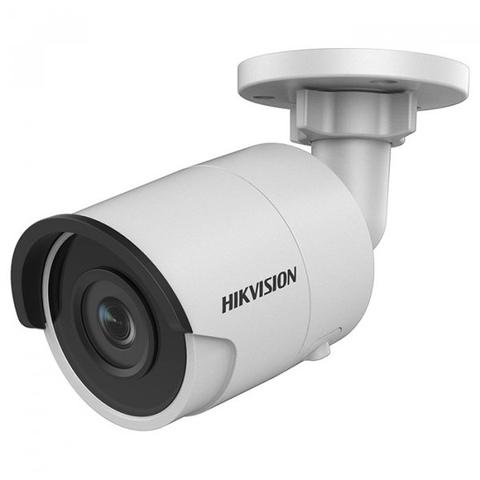 IP-камера HikVision (DS-2CD2043G0-I (4.0))